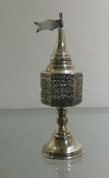 Besamim Tower - .925 silver - Israel - Mid 20th century