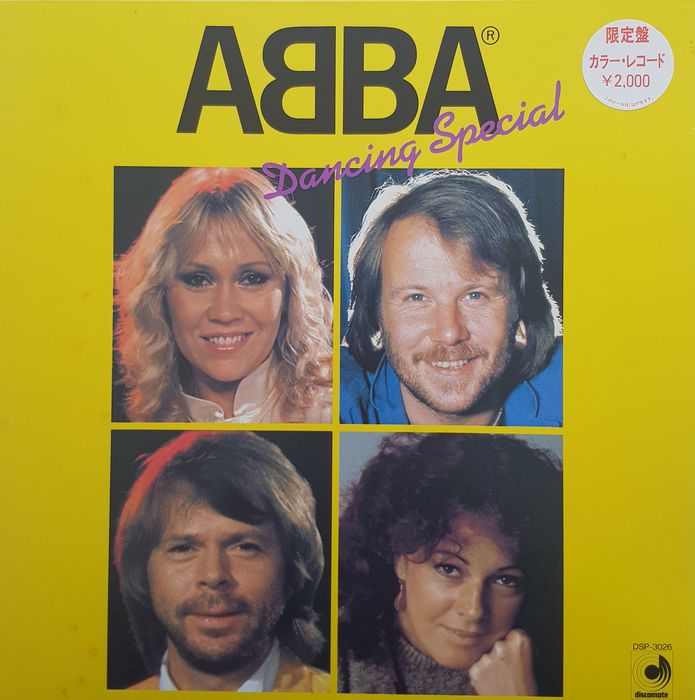 ABBA & Related - ABBA  Dancing Special  yellow  Vinyl - LP's - 1982/1982