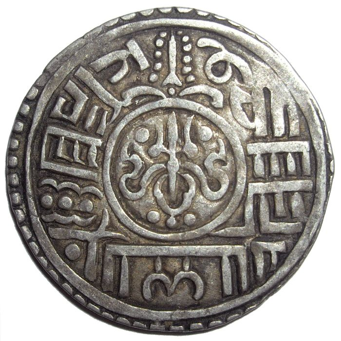 Nepal - Kingdom of Bhatagaon. AR Mohar, Bhupatindra Malla (AD 1696-1722), struck for use in Tibet, dated NS 842 (AD 1722) - Silber