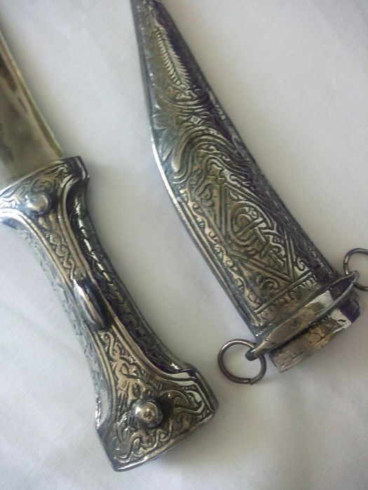 French West Africa - fabrication artisanale - Assault - Dagger