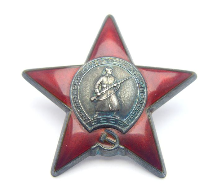 "Russia - Excellent Condition! Order ""Red Star"" with number 3539***, Sterling Silver, Red Enamel - Medal"