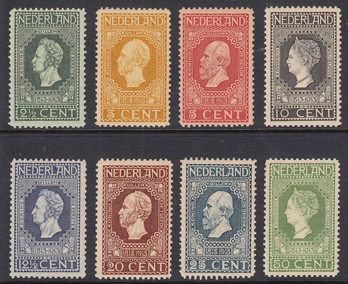 Netherlands 1913 - Independence - NVPH 90 t/m 97
