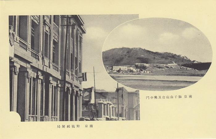 Japan, Singapore, Siam - Stad en Landschap - Ansichtkaarten (Collectie van 55) - 1900-1940