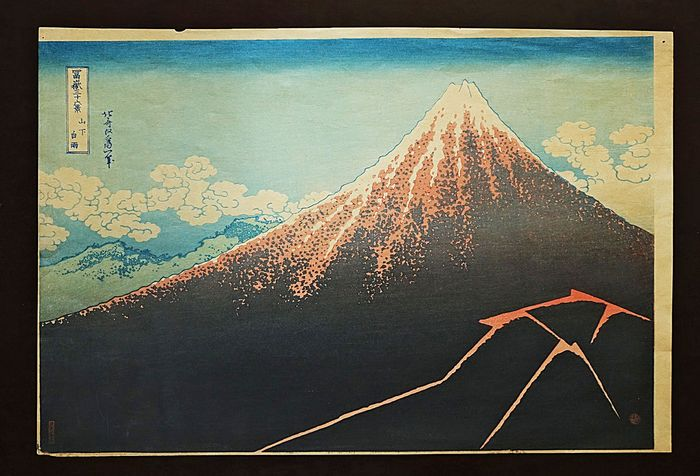 "Holzschnitt (Nachdruck) - Papier - Katsushika Hokusai (1760-1849) - 'Rainstorm beneath the Summit' - From the series ""Thirty-six Views of Mount Fuji"" - Japan - 1922-1945"