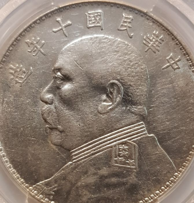 China - 1 Dollar (Yuan) - Republic of China, year 10 (1921) - Silver