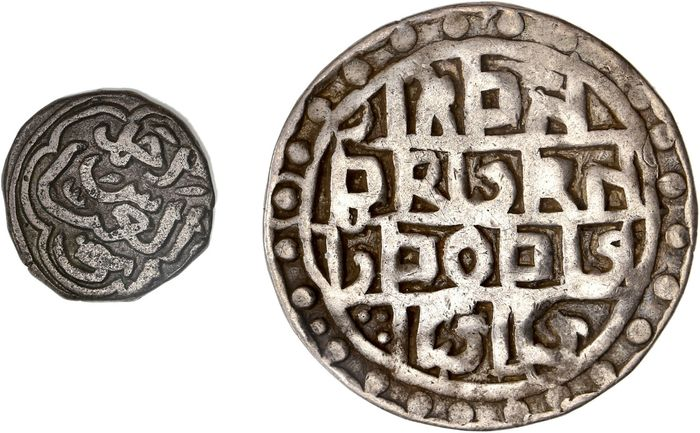 India - Lot of 2 AR coins, including: Independent Kingdoms. Cooch Behar. Rupee, 16th century AD - Silver