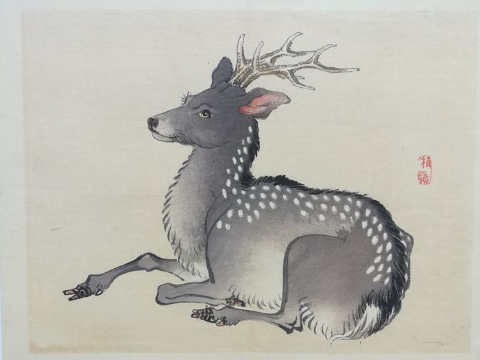 "Original woodblock print - Kono Bairei (1844-1895) - 'Deer' - From ""Bairei gakan"" 梅嶺画鑑 (A Mirror of Paintings by Bairei)  vol 4 - Japan - 1913 (Taishō 2)"