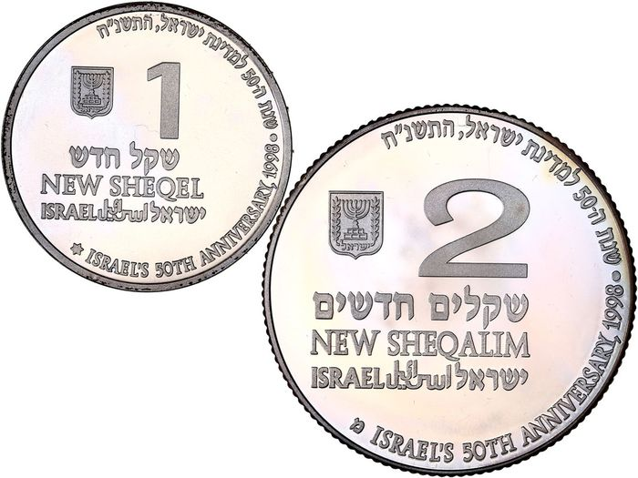 Israel - 1 & 2 Sheqel 1998 Independence Day (lot de 2 monnaies) - Silver