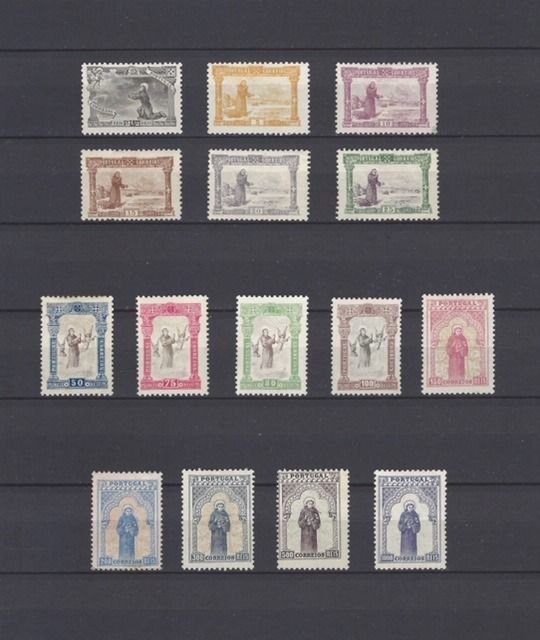 Portugal - 7th centennial of the birth of Saint Anthony. Complete set - Mundifil 111/125