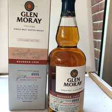Glen Moray 1994 Distillery Edition Bourbon Cask - one of 180 bottles - Original bottling - 700ml