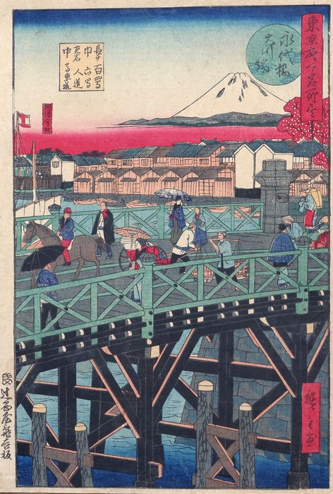 "Original woodblock print - Utagawa Hiroshige III (1842–1894) - 'Eitai Bridge' - From the series ""Famous Places in Tokyo and Suburbs"" - Japan - 1874"