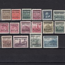 Bohême-Moravie 1939/1944 - Collection with some Specialties - Michel Mi 1/139,  Dienstmarken Mi 13/24, Portomarken Mi 1/14