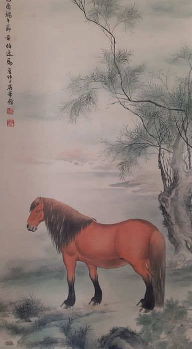 "Ink and colour on silk - Silk - "" Horse""Made after Ma-Jin - China - Second half 20th century"