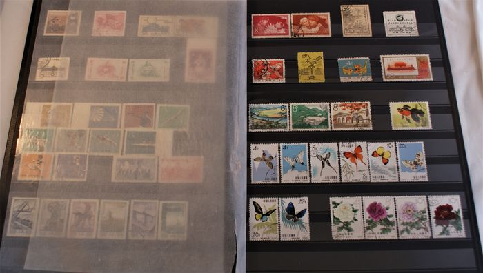 Chine 1913/1986 - Collection in stockbook and cards