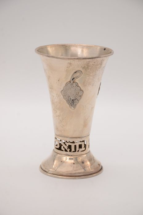 Kiddush cup - .925 silver - Israel - Mid 20th century