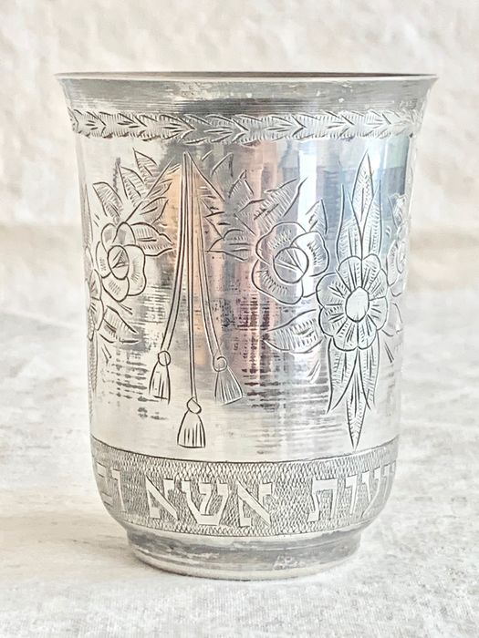 Judaica - A rare and important kiddish cup with Hebrew text - Ottoman Empire  - .800 silver - Jewish Turkish artist  - Turkey - Late 19th century