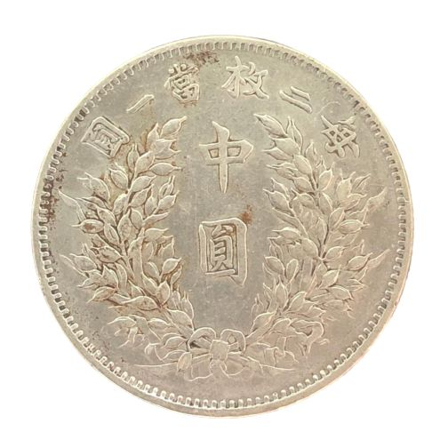 Chine - 50 Cents - Republic of China year 3 (1914) - Argent