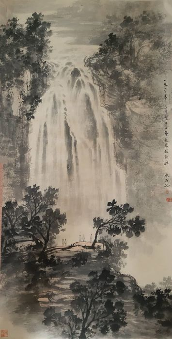 """Ink landscape - Rice paper - 《傅抱石-观瀑图》""""Waterfall """"Made after Fu Baoshi - China - Second half 20th century"""