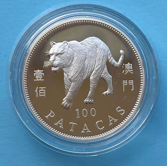 Macau - 100 Pataca 1998 Year of the Tiger - Silver
