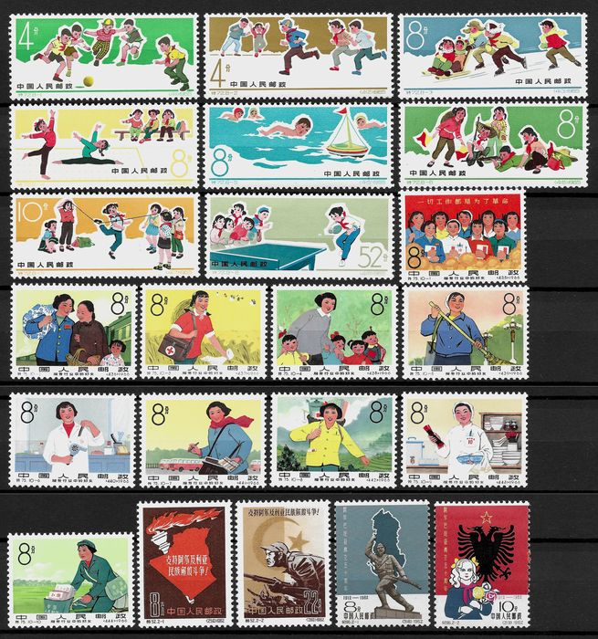 China - Volksrepublik seit 1949 1962/1966 - Complete sets 1962 - 65 - 66