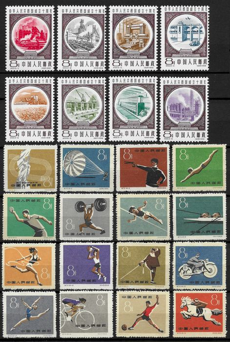 China - Volksrepublik seit 1949 1959 - Complete sets from 1959 - Michel 473 - 480, 495 - 510.