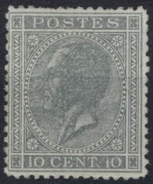 Belgique 1865/1865 - King Leopold II in profile looking at the left - OBP / COB 17