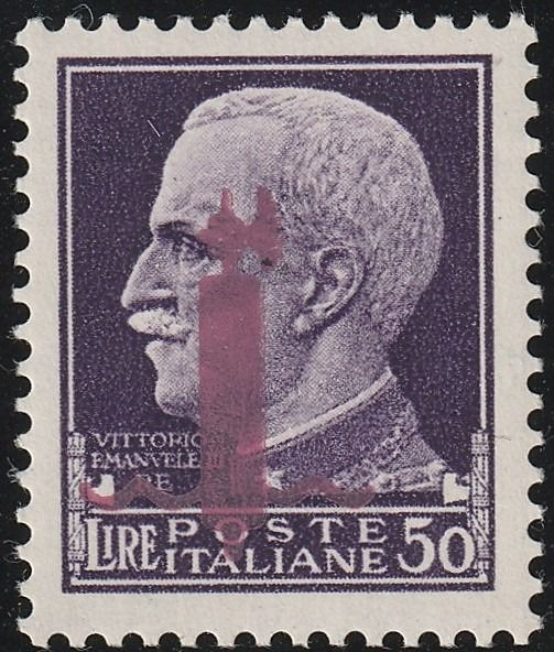 Italienische Sozialrepublik 1944 - Florence issue 50 l. violet, lilac fasces, centred, intact and certified - Sassone N.500