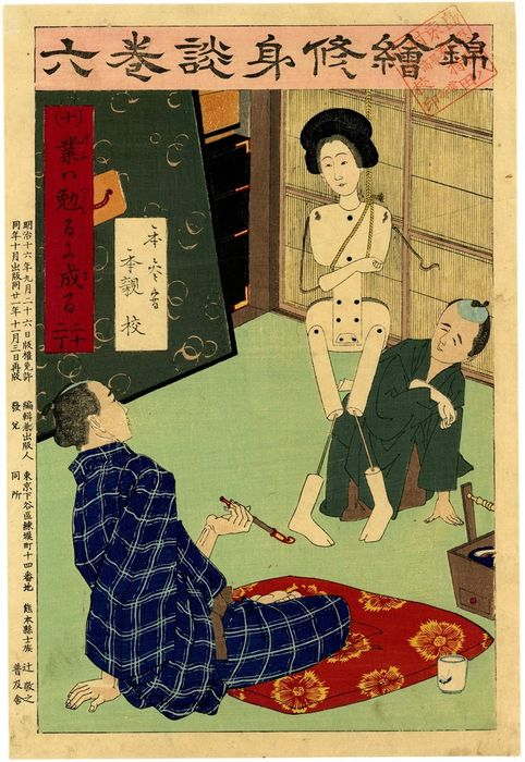 """Gravure originale sur bois - Tominaga Toshichika 富永年親 (1847-?) - 'Work gets tough' - No 6 from the series """"Brocade Pictures of Moral Tales"""" 錦絵修身談巻六 - Japon - 1883 (Meiji 16)"""