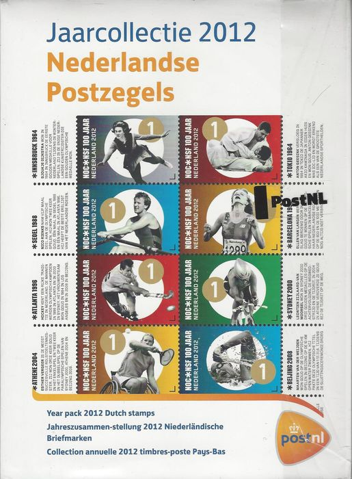 Netherlands 2012 - Stamps year collection
