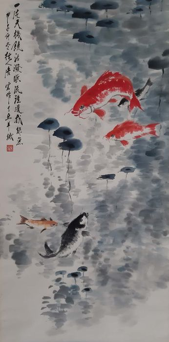 Ink painting - Rice paper - 《唐云-鱼乐图》Made after Tang Yun - China - Second half 20th century