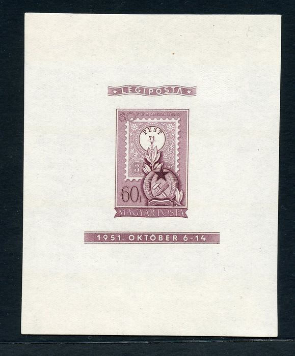 Ungarn 1951 - Stamp anniversary - imperforate - Unificato N. BF 20B