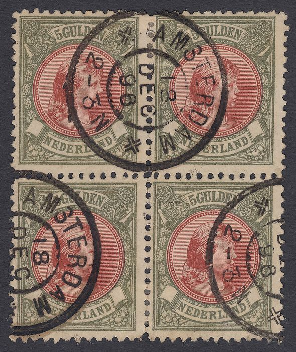 Niederlande 1896 - Princess Wilhelmina in a block of four - NVPH 48