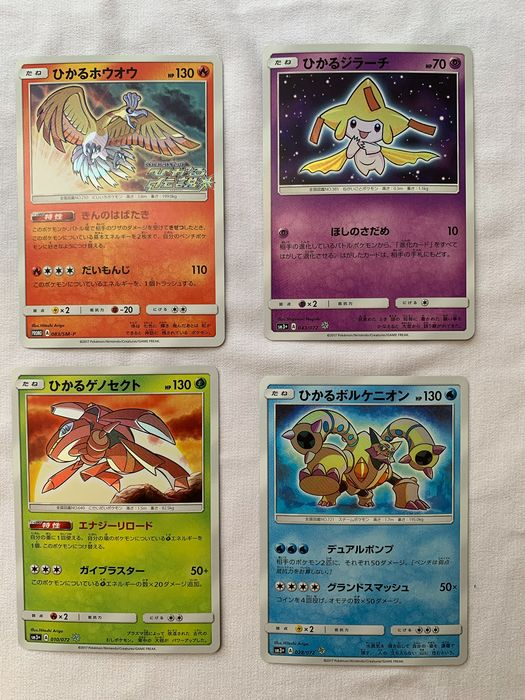 Pokemon - Loose stickers All MINT Shining Legends Ho-oh, Jirachu, Genesect, Volcanion