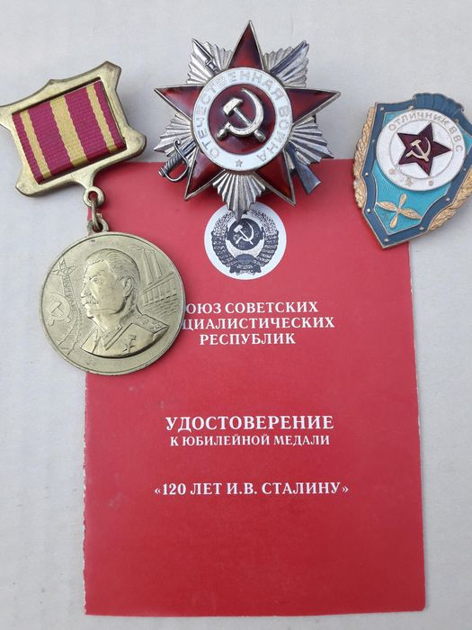 Soviet Union - Air Force - Silver Order of the Patriotic War, Stalin Medal with document and Badge Excellence in the Air Force