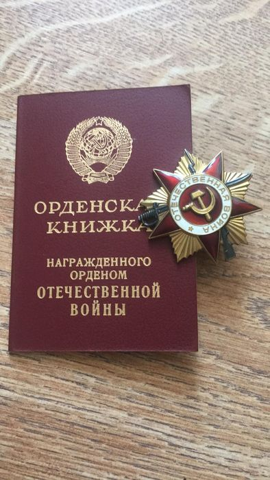 Soviet Union - Army/Infantry - Silver Order of the Patriotic War of 1 degree with an award document in a museum condition, 14 carat