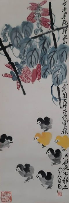 Ink painting - Rice paper - 《齐白石-花鸟》Made after Qi Baishi - China - Second half 20th century