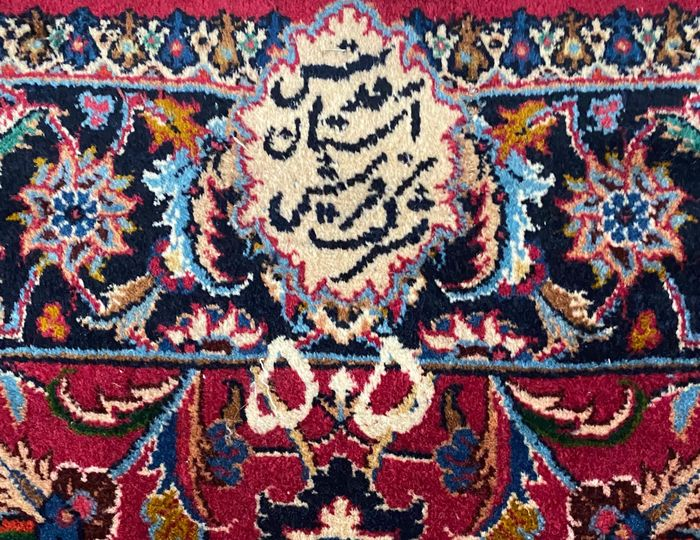 Astan Ghods Razavi, Signed by holy manufacturers Mashad - Runner - 605 cm - 135 cm