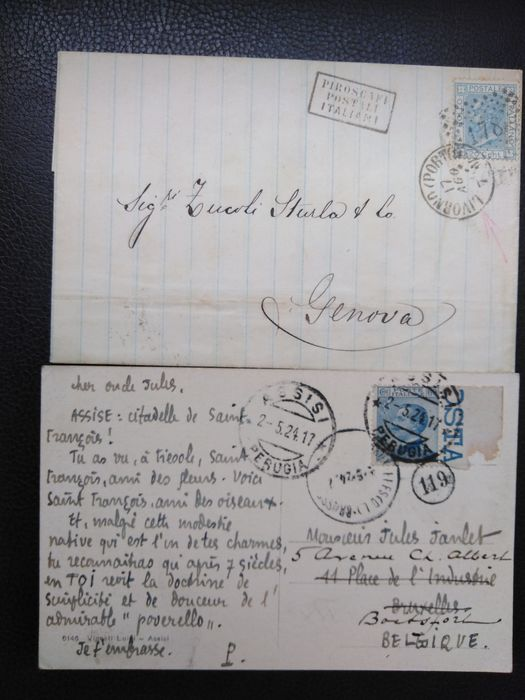 Italien - Kingdom 1864/1930. 14 documents of the period with uncommon postage. - Sassone 150,pubbl.12,l.20,A92,157....