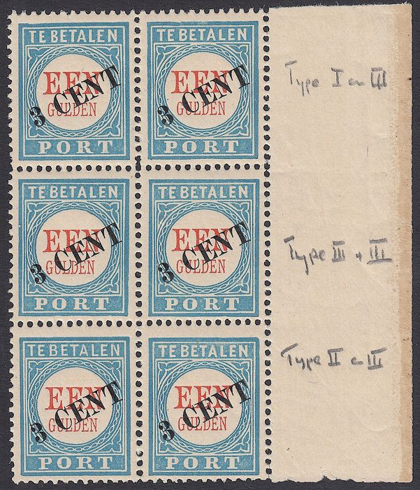 Niederlande 1910 - Postage due stamps with overprint, in blocks of six, with types I, II and III, connected - NVPH P27