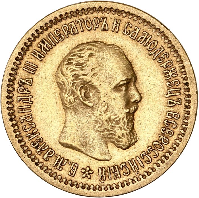 Russia - 5 Roubles 1889 Alexander III - Gold
