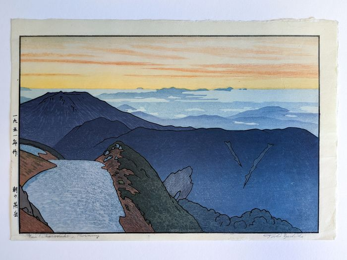"Original Holzschnitt - Washi paper - Landscape - Toshi Yoshida (1911-1995) - ""Asa no Tsubakurodake"" 朝の燕岳 (Tsubakurodake, morning) - Japan - 1951"