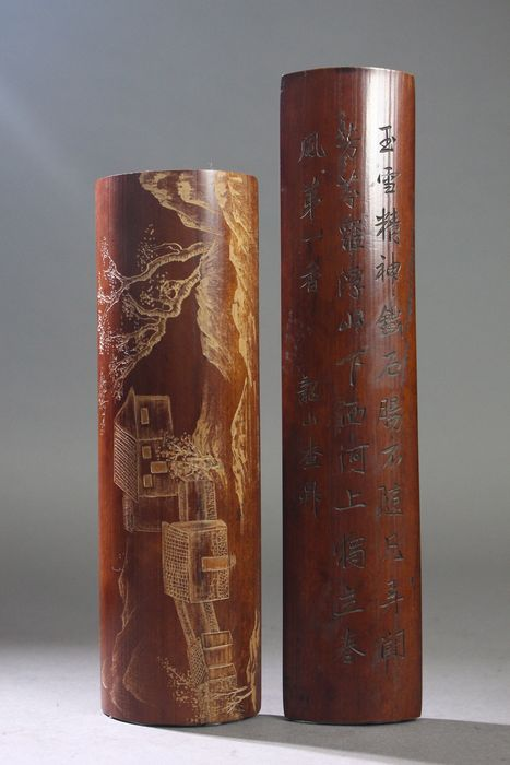 Arm rest - Bamboo - Two bamboo arm rest - China - Late 20th century