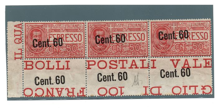 vereinigt 1922 - Express stamp with overprint shifted to sheet margin - Sassone 6ea