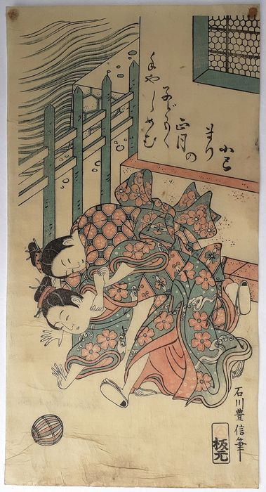 Original Holzschnitt - Papier - Kinder - Ishikawa Toyonobu (1711-1785) - Two Girls Playing with Thread Ball - Japan - ca 1750s