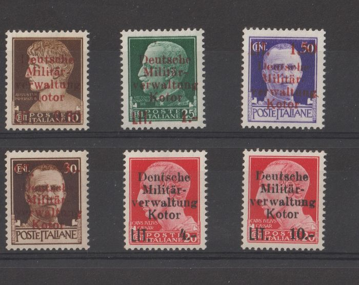 Kotor - deutsche Besetzung 1944 - Stamps of Italy of 1929 overprinted in German and new values in Lire MNH** - Sassone S. 1