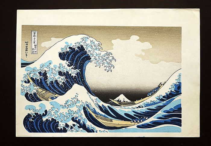 "Holzschnitt (Nachdruck) - Papier - Katsushika Hokusai (1760-1849) - 'The Great Wave off Kanagawa' - From the series ""Thirty-six Views of Mount Fuji"" - Japan - Zweite Hälfte des 20. Jahrhunderts"