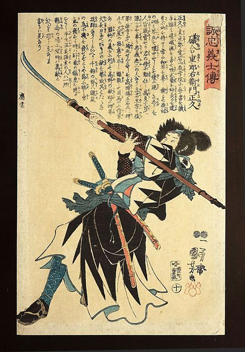 "Original Holzschnitt - Papier - Utagawa Kuniyoshi (1797-1861) - 'Isoai Jûroemon Masahisa', No. 10 from the series ""Seichû gishi den"" - Japan - 1847"
