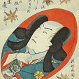Premium Japanese Woodblock Prints Auction (Ukiyoe)