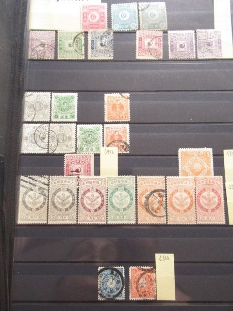 Korea - Significant collection of stamps.