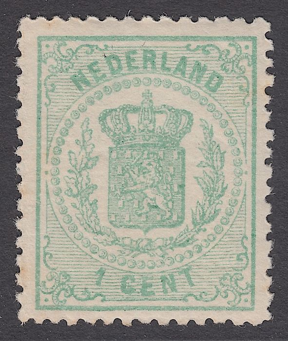 Netherlands 1869 - National coat of arms - NVPH 15